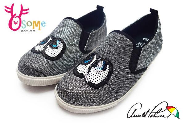 女童休閒鞋 大眼睛 台灣製 Arnold Palmer雨傘牌 鬆緊帶懶人鞋J7569#灰色◆OSOME奧森童鞋/小朋友