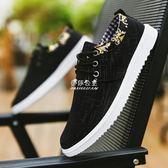 懶人鞋  透氣帆布鞋男士老北京布鞋男鞋子韓版潮流夏天休閒鞋板鞋 『伊莎公主』