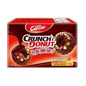 喜瑞爾Crunch Donut多樂滋(楓糖可可)20G*4【愛買】