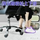 鞋盒收納盒辦公室鞋子收納神器公司放鞋換鞋密封防塵簡易省空間 夢幻小鎮ATT