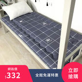 單人床墊防潮0.9m學生床墊上下鋪床墊1.0m褥子榻榻米墊子【一線時代】