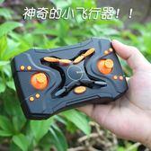 空拍機 迷你抖音無人機遙控飛機小型實時高清航拍四軸飛行器兒童玩具模型