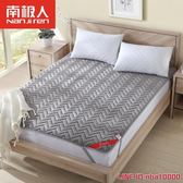 床墊南極人加厚床墊榻榻米墊被學生宿舍單雙人1.5m1.8米法萊絨床褥子JD CY潮流站