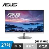 ASUS 華碩 MZ279HL 27型 FHD IPS無邊框美型螢幕