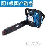 大功率油鋸伐木鋸手提電鋸家用小型手持鋸子汽油鋸德國進口鏈條 JA8345『科炫3C』