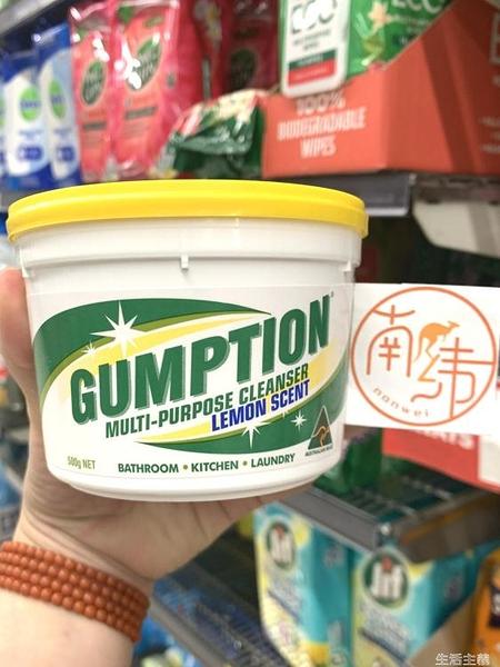 清潔劑 澳洲Gumption萬能清潔膏廚房清潔劑水垢除霉多功能去污林依輪推薦 生活主義