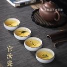景圖景德鎮紫金口青花汝窯茶杯陶瓷個人開片可養汝瓷主人杯單杯品茗杯茶具