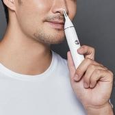 鼻毛修剪器 N1電動鼻毛器男士修刮剪剃鼻毛刀修耳毛全身水洗【快速出貨】