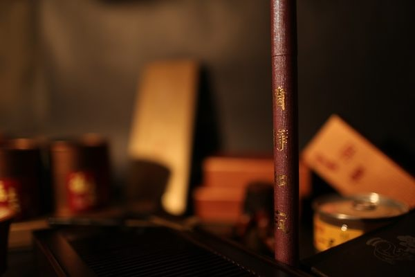 S14000 惠安奇楠臥香 台灣香 沉香 檀香 環保 無毒 香 印尼 香道  紅土 奇楠  普洱茶〔三香堂沉香〕