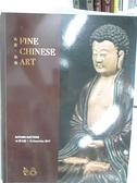 【書寶二手書T6/收藏_DD5】JTL_Fine Chinese Art古董藝術_2019/12/15
