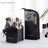 化妝包立式化妝刷包筆收納包大容量袋子便攜簡約化妝桶刷桶  寶媽優品
