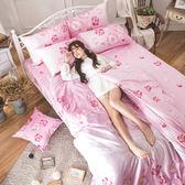 床包 / 單人【翩翩飛舞】含一件枕套  AP-60支精梳棉  戀家小舖台灣製AAS101