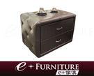 『 e+傢俱 』BB33 西奧 Theo 現代時尚 高質感仿古菱格紋皮質設計 雙抽屜 床頭櫃 | 收納櫃 | 床邊櫃