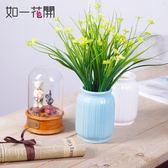 仿真盆栽 小蘭花草白色陶瓷花瓶仿真花桌花套裝小清新家居裝飾花藝書桌擺件