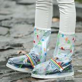 女士高筒防水鞋套