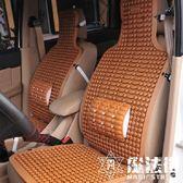 通用汽車塑料坐墊通風透氣座墊單片夏季涼墊椅墊 魔法街