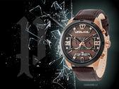 【時間道】POLICE 粗曠刷舊錶盤兩眼腕錶/古銅面黑框咖皮(15365JSRB-12)免運費