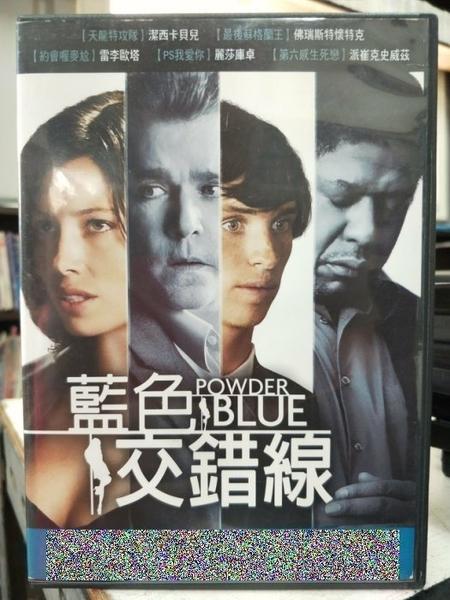 挖寶二手片-Y35-055-正版DVD-電影【藍色交錯線】-潔西卡貝兒 雷李歐塔 佛瑞斯特懷特克