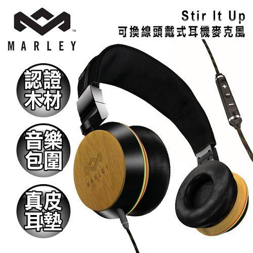 A1167Marley Stir It Up Harvest 可換線頭戴式耳機麥克風(溜溜球/三鍵式)