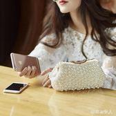 宴會包 韓版珍珠包包手拿包晚宴包新娘手包女包宴會包珍珠鏈條包 rj168『棉花糖伊人』