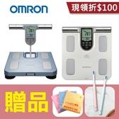 【歐姆龍OMRON】體重體脂計HBF-371,贈:OMRON電動牙刷HT-B223x1+運動毛巾x1