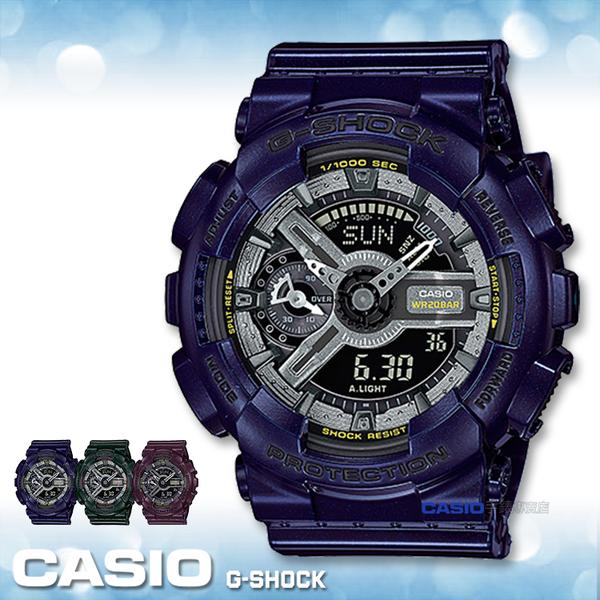CASIO 卡西歐 手錶專賣店 G-SHOCK GMA-S110MC-2A DR男錶 雙顯錶 橡膠錶帶 耐衝擊構造 世界時間 碼錶