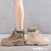 chic馬丁靴女靴子秋冬季新款英倫風百搭潮鞋加絨女鞋帥氣短靴 米希美衣