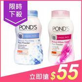 泰國POND S 藍色冰爽/甜蜜粉嫩 魔法蜜粉(50g) 兩款可選【小三美日】
