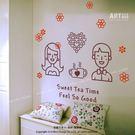 ☆阿布屋壁貼☆甜蜜午茶 A - S尺寸  壁貼