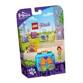 41669【LEGO 樂高積木】Friends 姊妹淘系列 - 休閒秘密寶盒(米雅與足球)