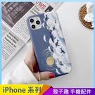 白雲海豚 iPhone 11 pro Max 霧面手機殼 卡通手機套 iPhone11 保護殼保護套 磨砂硬殼 全包防摔殼