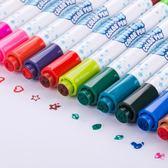 水彩筆36色套裝兒童幼兒園水性可水洗彩色畫筆36色印章水彩筆幼兒園初學者手繪筆學生 MKS小宅女