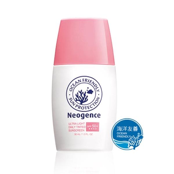 Neogence霓淨思 輕透潤色防曬乳SPF50+ 30ml(海洋友善配方) Vivo薇朵