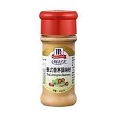 味好美泰式香茅調味粉45G【愛買】