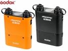 又敗家@開年公司貨Godox神牛機頂閃燈電池盒PB960+Cx佳能Canon外閃光燈電瓶TT520 TT600 TT600S