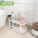 浴室置物架免釘洗漱台洗面奶梳子收納架電動牙刷牙膏置物架洗漱架 夏季狂歡