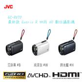 JVC Everio GZ-R470 GZR470 防水數位攝影機