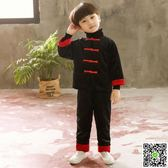 兒童唐裝男童漢服小孩上衣套裝復古秋冬裝男寶寶新年裝中國風童裝 MKS小宅女