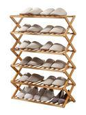 鞋架簡易家用特價家里人小鞋柜宿舍女門口經濟型省空間折疊置物架