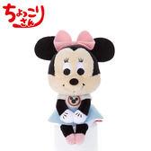 【日本正版】米奇俱樂部 米妮 排排坐玩偶 Chokkorisan 玩偶 拍照玩偶 公仔 迪士尼 Disney - 213151