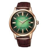 CITIZEN星辰復古簡約機械皮帶腕錶NK0002-14W