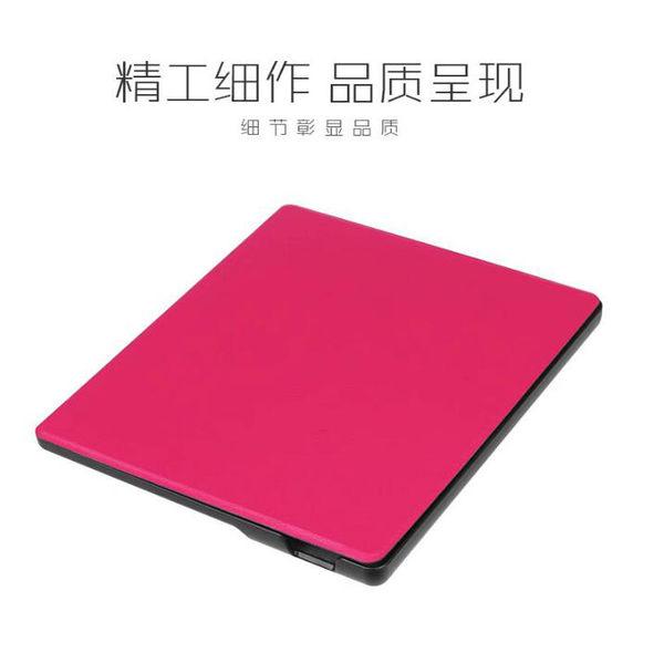 亞馬遜 2017 Kindle Oasis 2代 平板電腦保護套 二代電子書 超薄皮套 防摔外殼 智慧休眠 卡斯特 三折