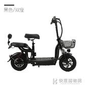 電動車迷你電動自行車男女性親子雙人代步踏板小型摺疊鋰電滑板電瓶車 NMS快意購物網
