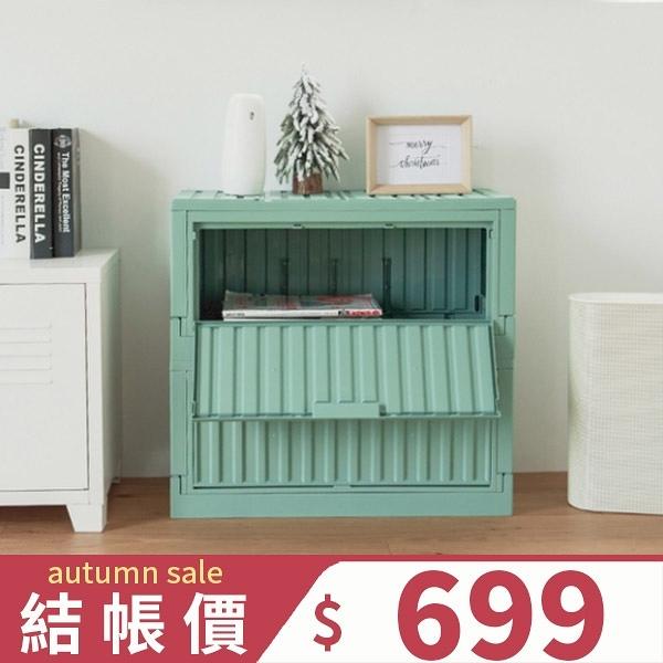 可側開 貨櫃椅 收納 摺疊【R0176】6432S下掀式側開貨櫃椅 (7色) 樹德 MIT台灣製 收納專科