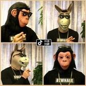面具 動物面具兒童cos可愛兔子豬八戒馬頭猩猩哈士奇狗頭萬聖節搞笑頭
