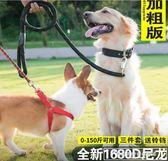 狗狗牽引繩胸背帶遛狗繩子泰迪金毛狗錬子大型中型小型犬寵物用品『韓女王』
