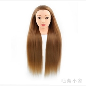 假髮頭模練習盤髮編髮化妝頭仿真髮假人頭模型美髮模特頭CC3923『毛菇小象』