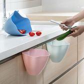 櫥櫃門掛式垃圾桶廚房台面收納盒家用桌面垃圾盒塑料小號垃圾簍【雙11全館八折降價】