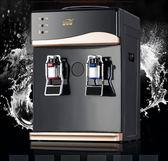 開飲機 家用小型迷你型宿舍制冷熱全自動