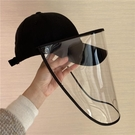 防飛沫棒球帽韓國防護面罩帽子春夏新款男女防風可拆卸遮陽鴨舌帽 印象家品旗舰店